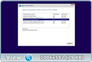 Windows 10 Insider Preview 15025.1000 rs2 by SURA SOFT