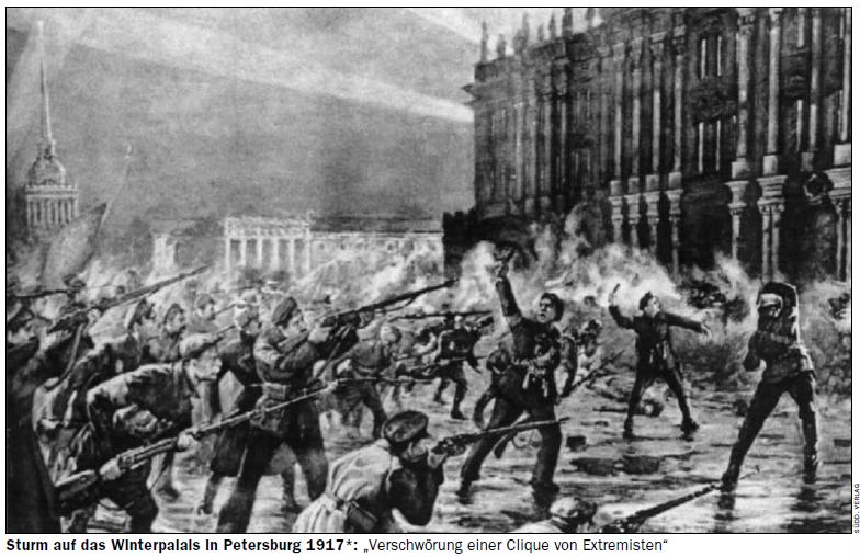 Штурм Зимнего дворца в Петербурге 1917
