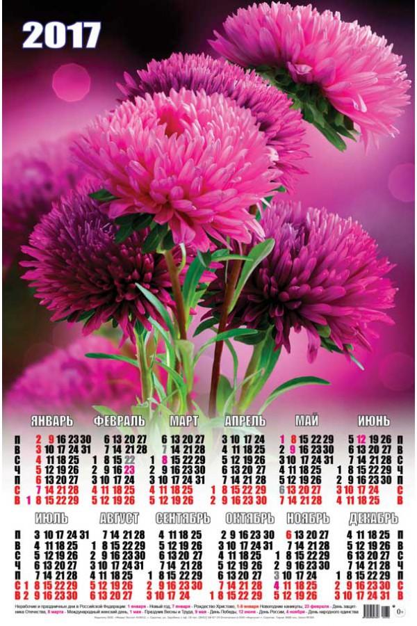Календарь 2017 с яркими цветами открытки фото рисунки картинки поздравления