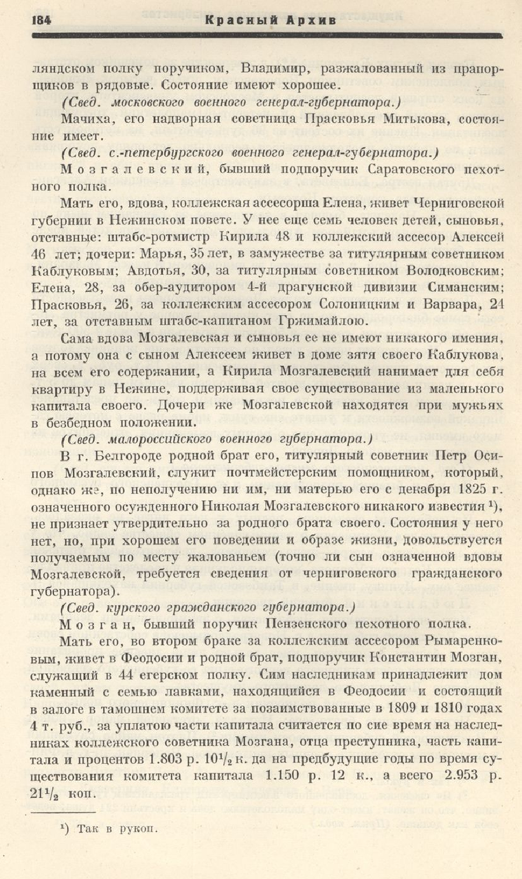 https://img-fotki.yandex.ru/get/194425/199368979.3d/0_1f0727_5bb5e345_XXXL.png