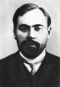 А.А. Богданов.jpg