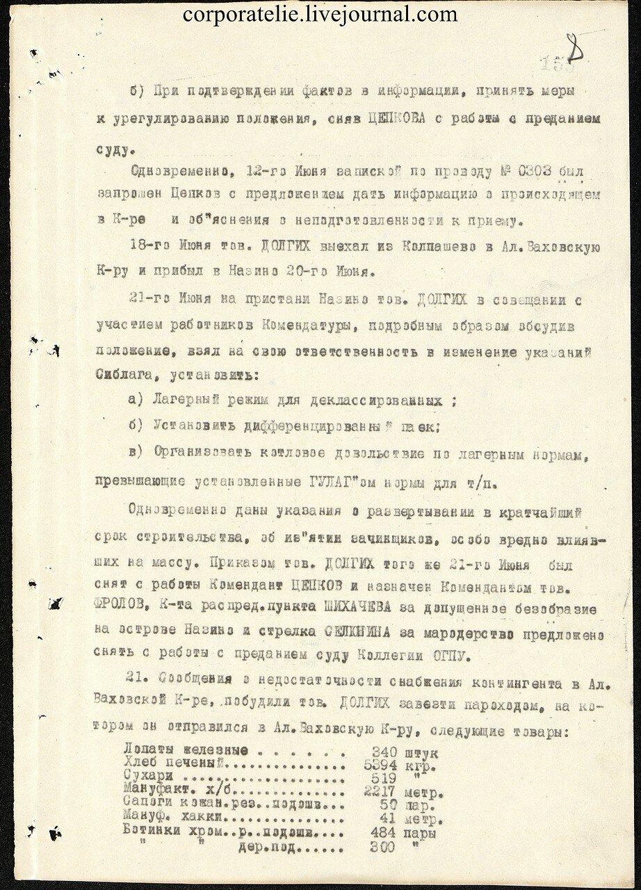 https://img-fotki.yandex.ru/get/194425/224693804.1a/0_13ee06_9d3e65cd_XXXL.jpg