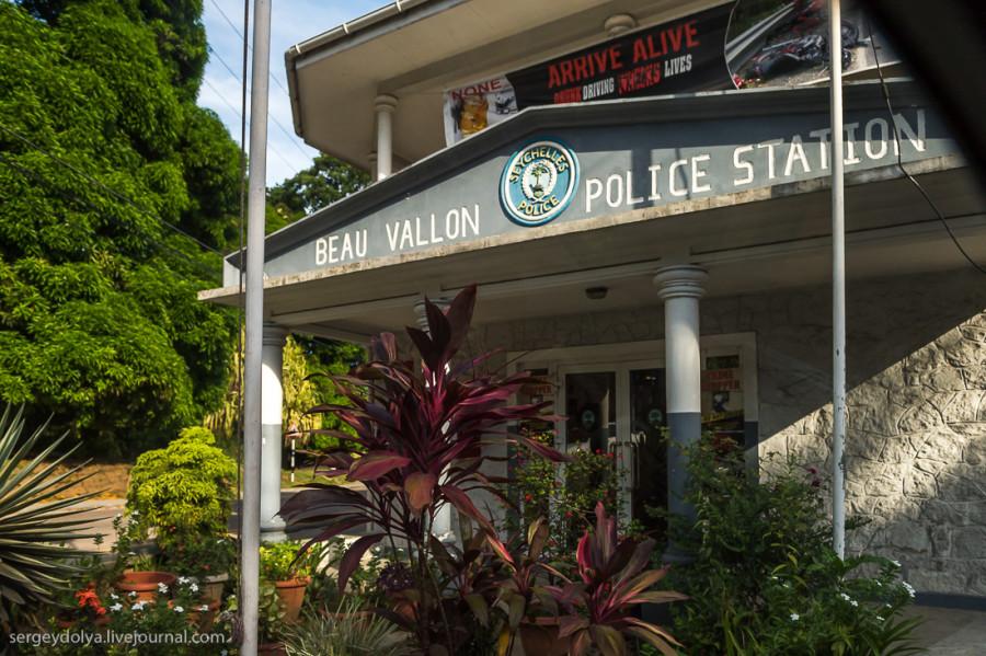 16. Полицейский участок Бо-Валона