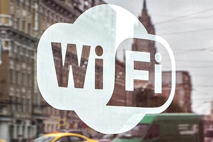 Туристы из РФ немогут обойтись без Wi-Fi наотдыхе