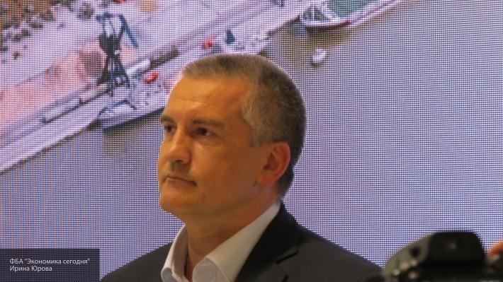 Аксенов собирается утаивать информацию обинвесторах вКрыму из-за западных санкций