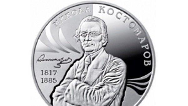 Нацбанк ввел вобращение новую монету