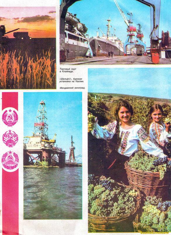 Журнал Работница. Декабрь 1982 года. Смерть Брежнева. 60 лет образования СССР. Новый год