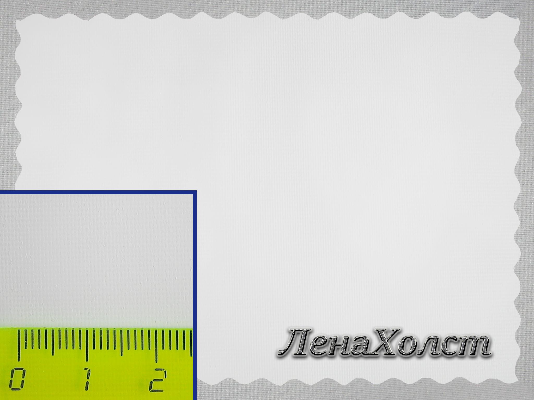 Грунтованный мелкозернистый синтетический холст из 100% полиэстера ЛЕНАХОЛСТ 305
