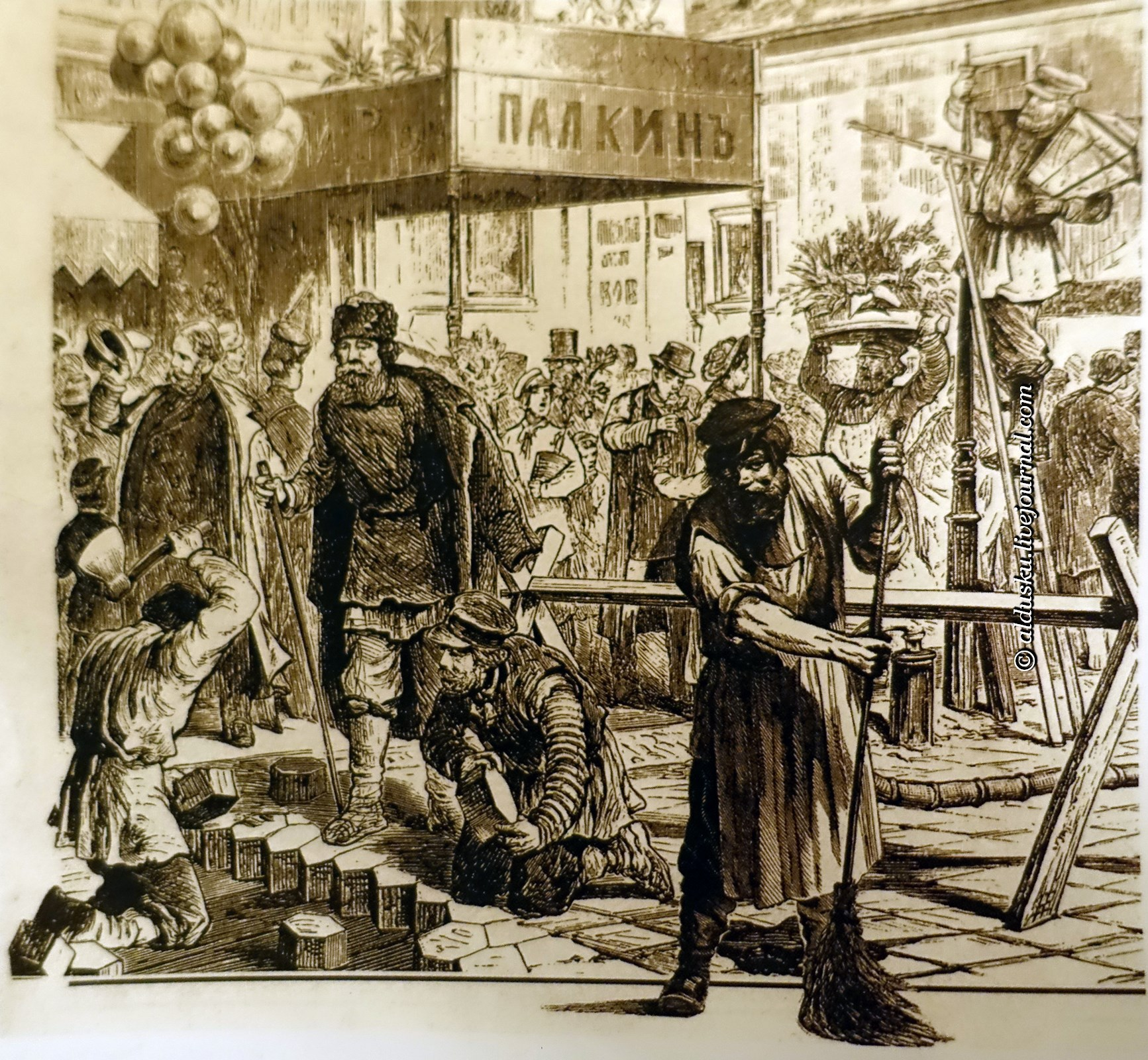 У Ресторана Палкин. Рисунок XIX век
