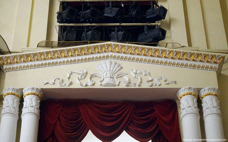 15. Театр Пушкина. зал. 07.02.17.01..jpg