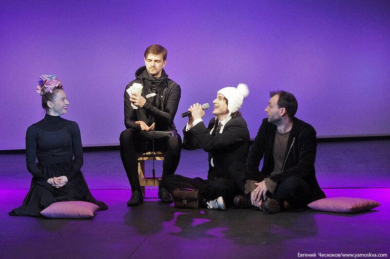 Двенадцатая ночь. Театр Кураж. 06.04.17.17..jpg