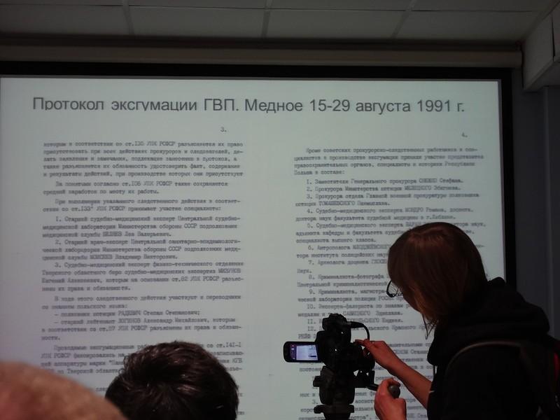 Медное, 1991, протокол эксгумации