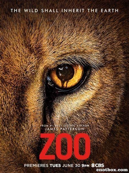 Зверинец (2 сезон: 1-13 серии из 13) / Zoo / 2016 / ПМ (NewStudio) / WEB-DLRip + WEB-DL (720p)