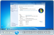 Windows 7 SP1 5in1 (x86/x64) Elgujakviso Edition (v18.12.16) [Ru]