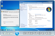Windows 7 SP1 with Update [7601.23615] (x86-x64) AIO [26in1]