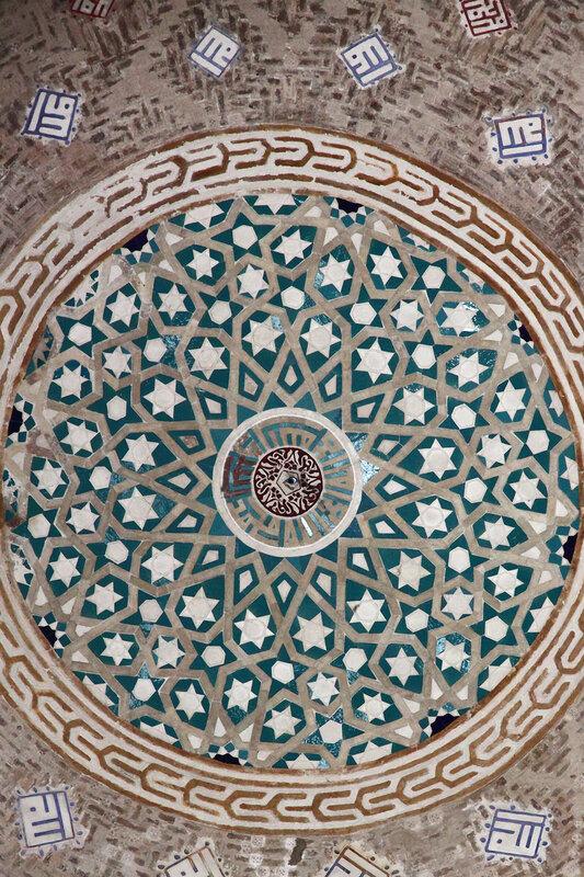 Мозаика купола