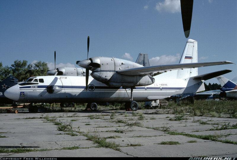 11-Ан-32.jpg