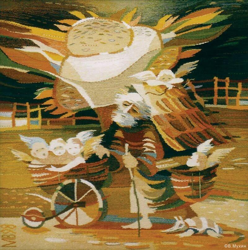 Странствующий продавец амуров. 1998