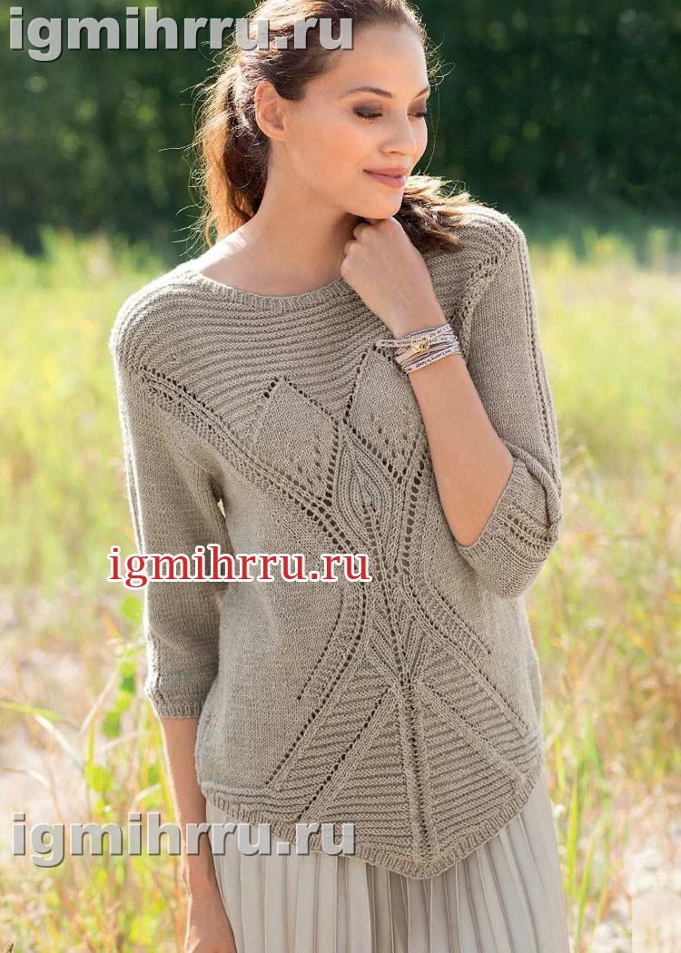 Бежевый шерстяной пуловер с узором из листьев. Вязание спицами