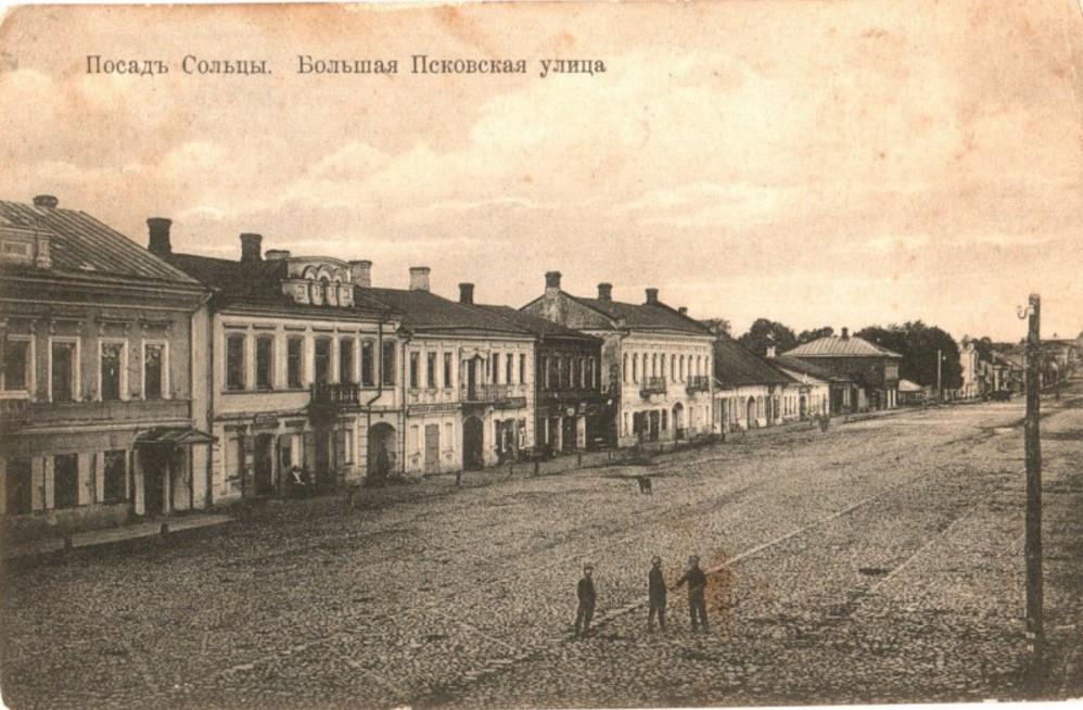 Большая Псковская улица