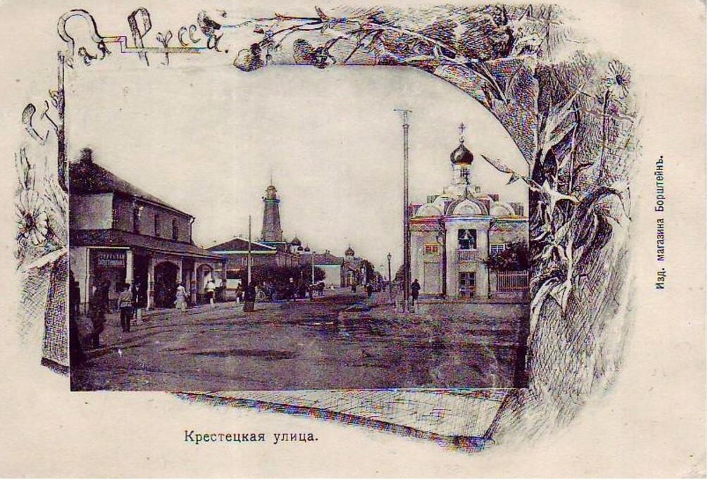 Крестецкая улица