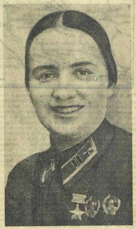 Герой Советского Союза Марина Раскова