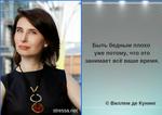 юрковская2.png