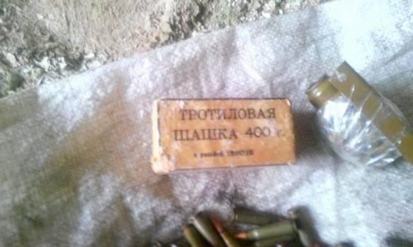 В районе АТО обнаружили два тайника с гранатометами