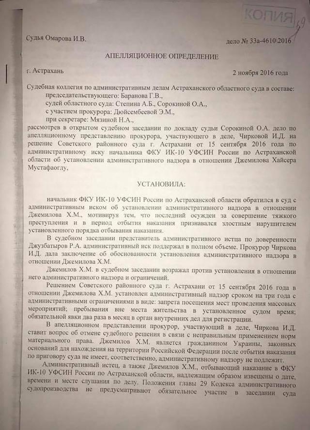 Завтра Хайсер Джемилев будет освобожден. РФ признала его гражданином Украины без каких-либо оговорок, - Полозов. ДОКУМЕНТ
