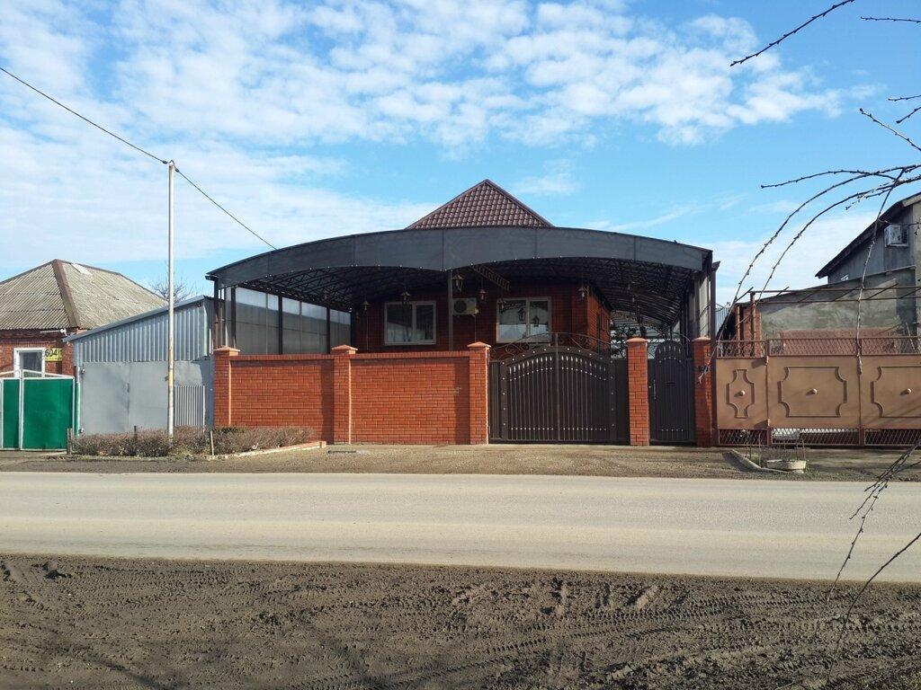 Пешие и велопрогулки по Краснодару - ищу компаньонов - Страница 8 0_8362b_a218c152_XXL