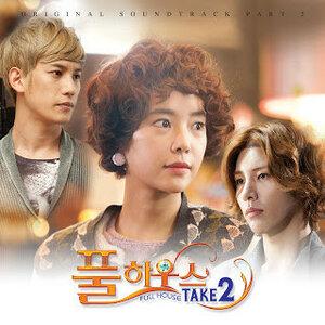 «Смотреть Дораму Лунные Влюбленные Корея» / 2011