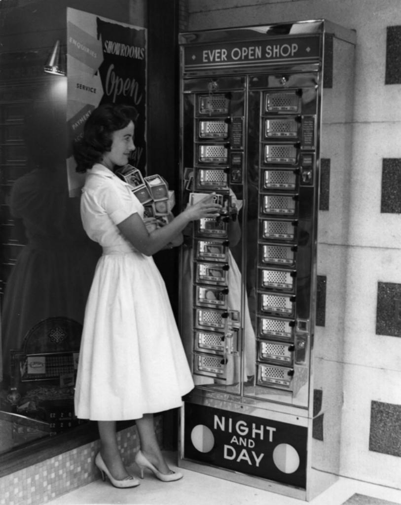 Необычные торговые автоматы
