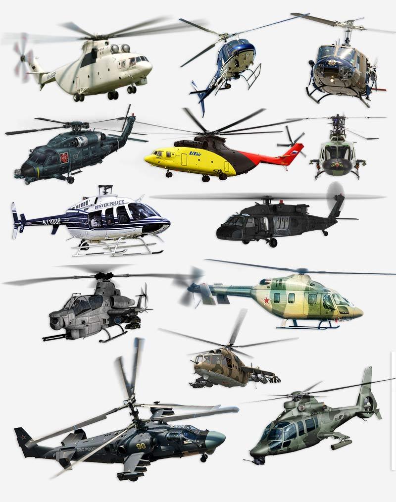 Вертолёты, клип-арт PNG на прозрачном фоне