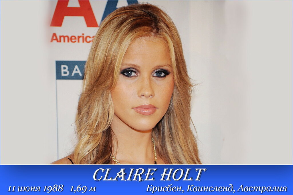 1988-06-11 claire-holt.jpg
