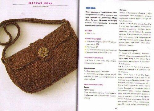 https://img-fotki.yandex.ru/get/194492/163895940.211/0_15ebb2_d2f9ae25_L.jpg