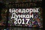 Петровский 2017