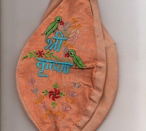 Джай Шри Шри Радха-Кришна