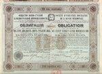 Общество южно-русской каменноугольной промышленности   1897 год