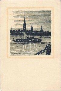 1945. Ленинград. Петропавловская крепость.
