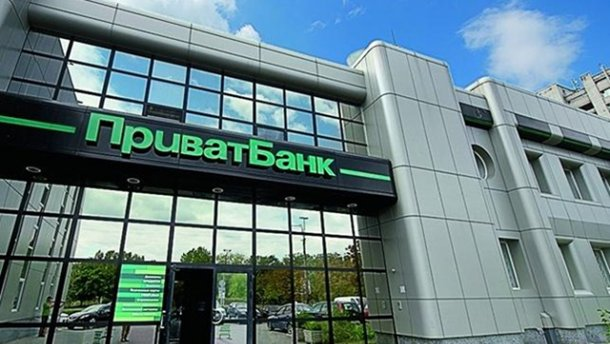 Власти Украины национализируют крупнейший банк страны— Приватбанк предпринимателя Игоря Коломойского