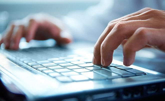Украина запускает сайт с платформой данных о собственных приятелях иврагах