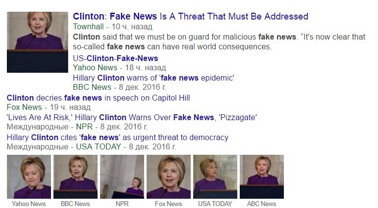 Ложные новости и мировая борьба с ними
