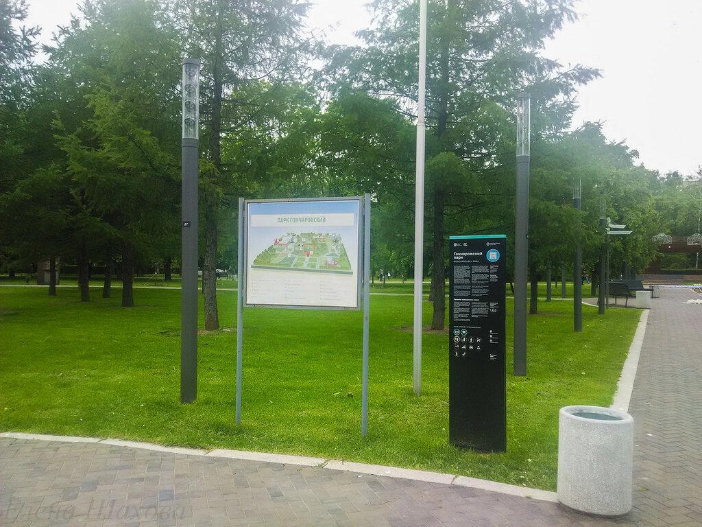 Гончаровский парк-22.jpg