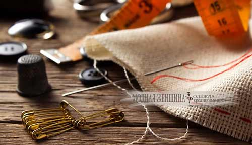 Переделки для одежды