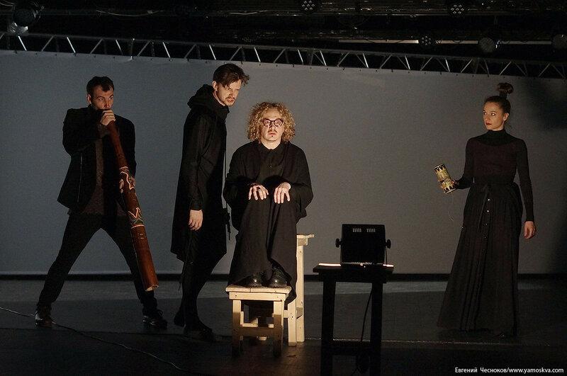 Двенадцатая ночь. Театр Кураж. 06.04.17.46..jpg
