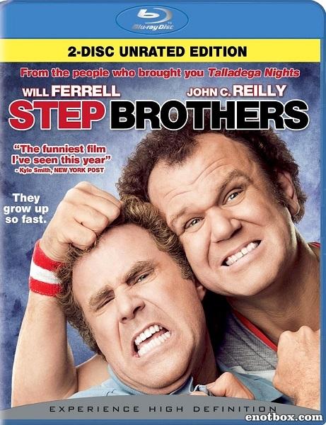 Сводные братья (Расширенная версия) / Step Brothers (Unrated) (2008/BDRip/HDRip)