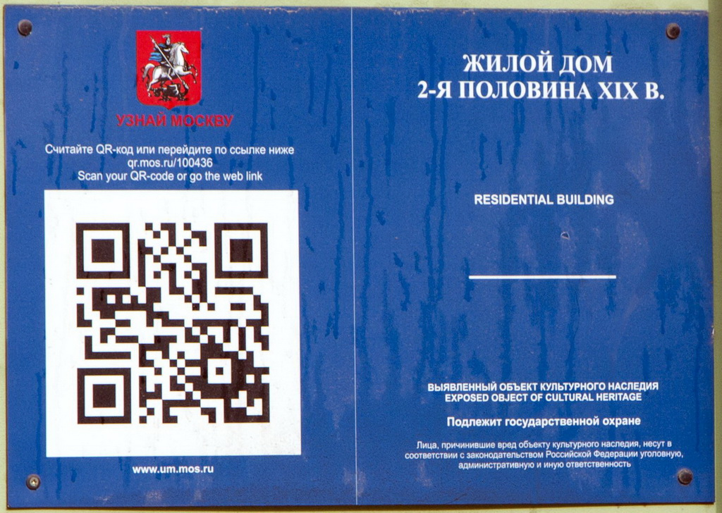 2017-03-15 - Дом с кариатидами (Дом Петра Сысоева)