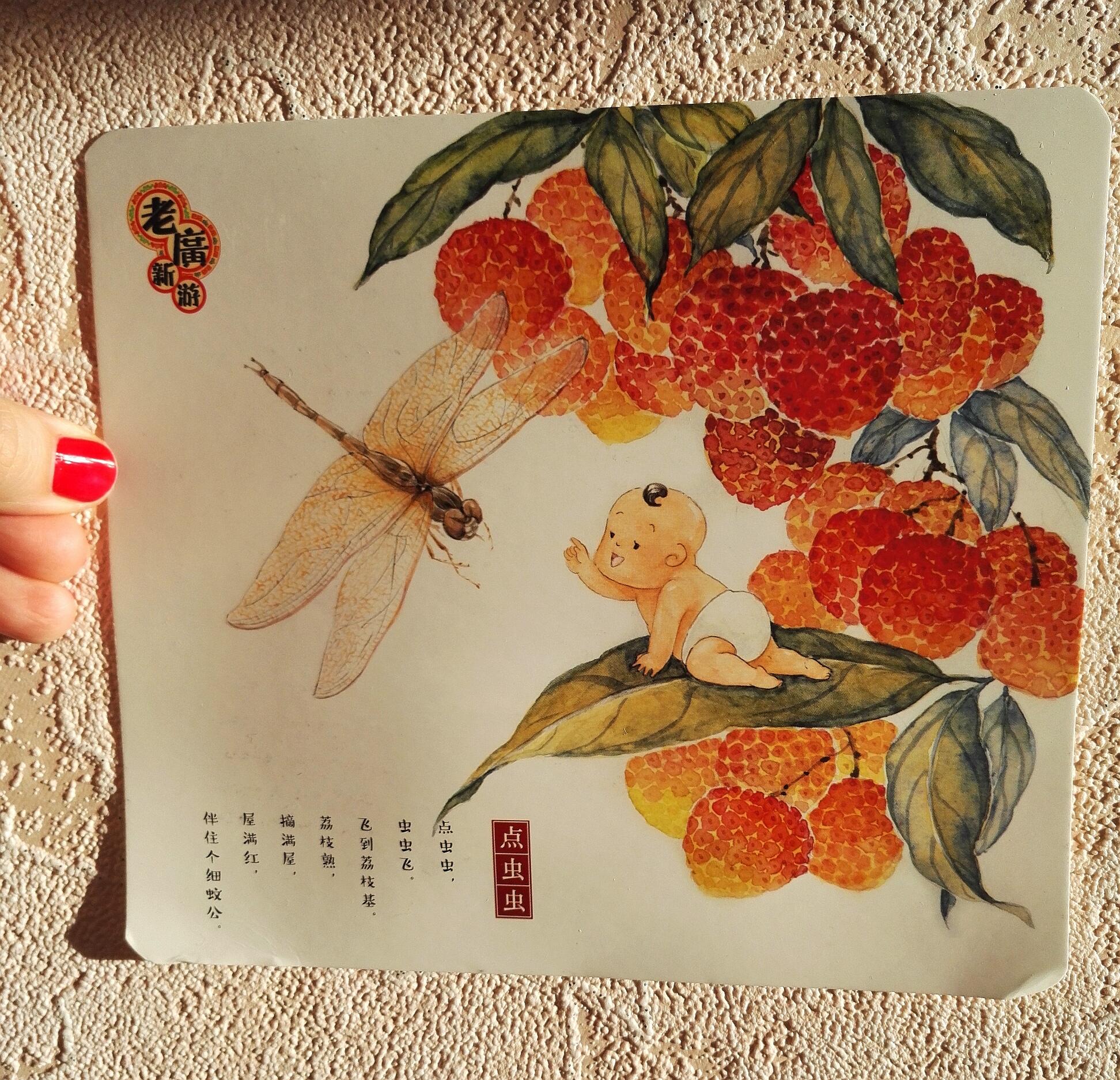 тому, купить старые открытки из китая самом начале нужно