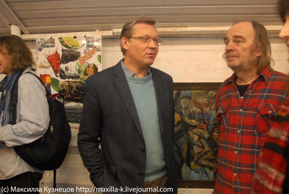 Владимир Рыжков и Слава Ганенко