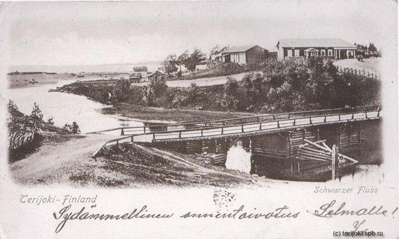 Ваммельсуу. Идиллия на Черной речке. 1905.jpg